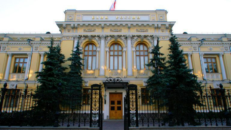 Banco na capital