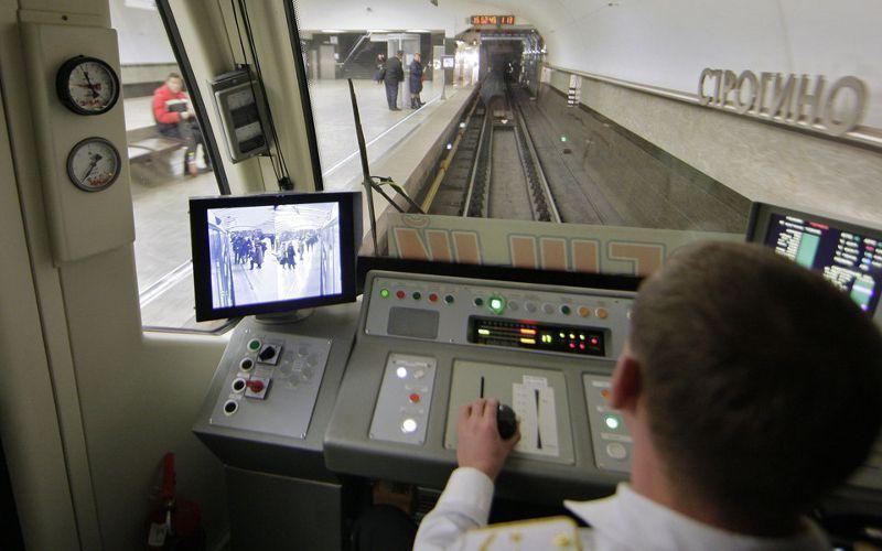 Encarregado do metrô