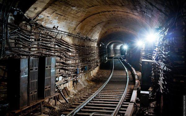Como trabalhar no metrô